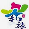 Chengdu Helv Travel Agency