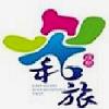 Chengdu Helv Travel Agency