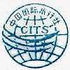 China International Travel Service